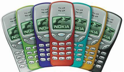 Nokia-3210-changeable-covers-and-casings_medium