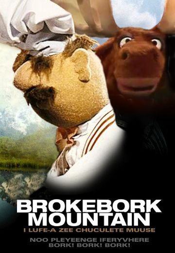 Brokebork_medium