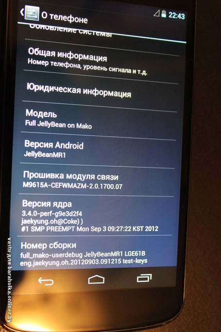 Russian-lg-nexus-leak_medium