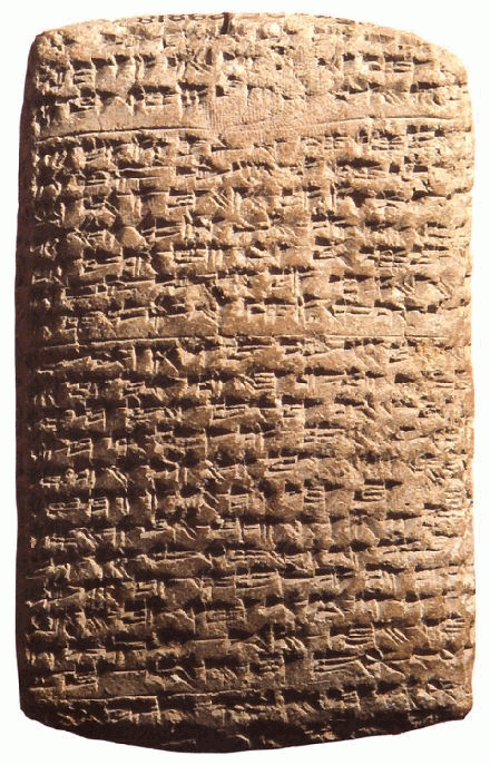 Cuneiform_medium