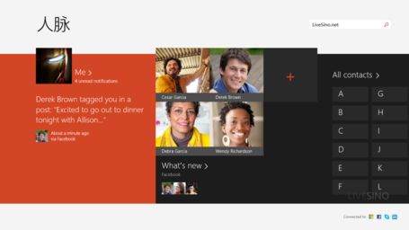 Windows81peopleapp_web_4_medium