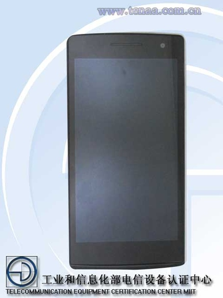 Oppo-find-5-mini-oppo-r827t-image-1_medium