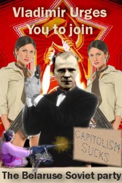 Soviet_poster_medium