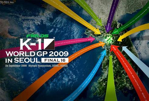 k-1_gp_2009_poster