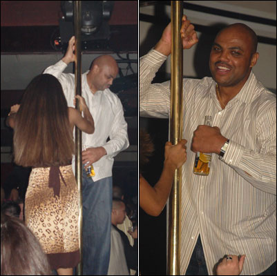 Charles-barkley-stripper_medium
