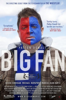Big_fan_medium
