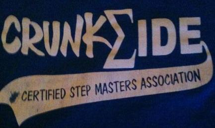 Crunkside-step-masters-cropped_medium
