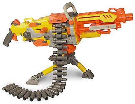 Nerf-vulcan-gun1_medium