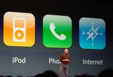 Iphone-keynote_medium
