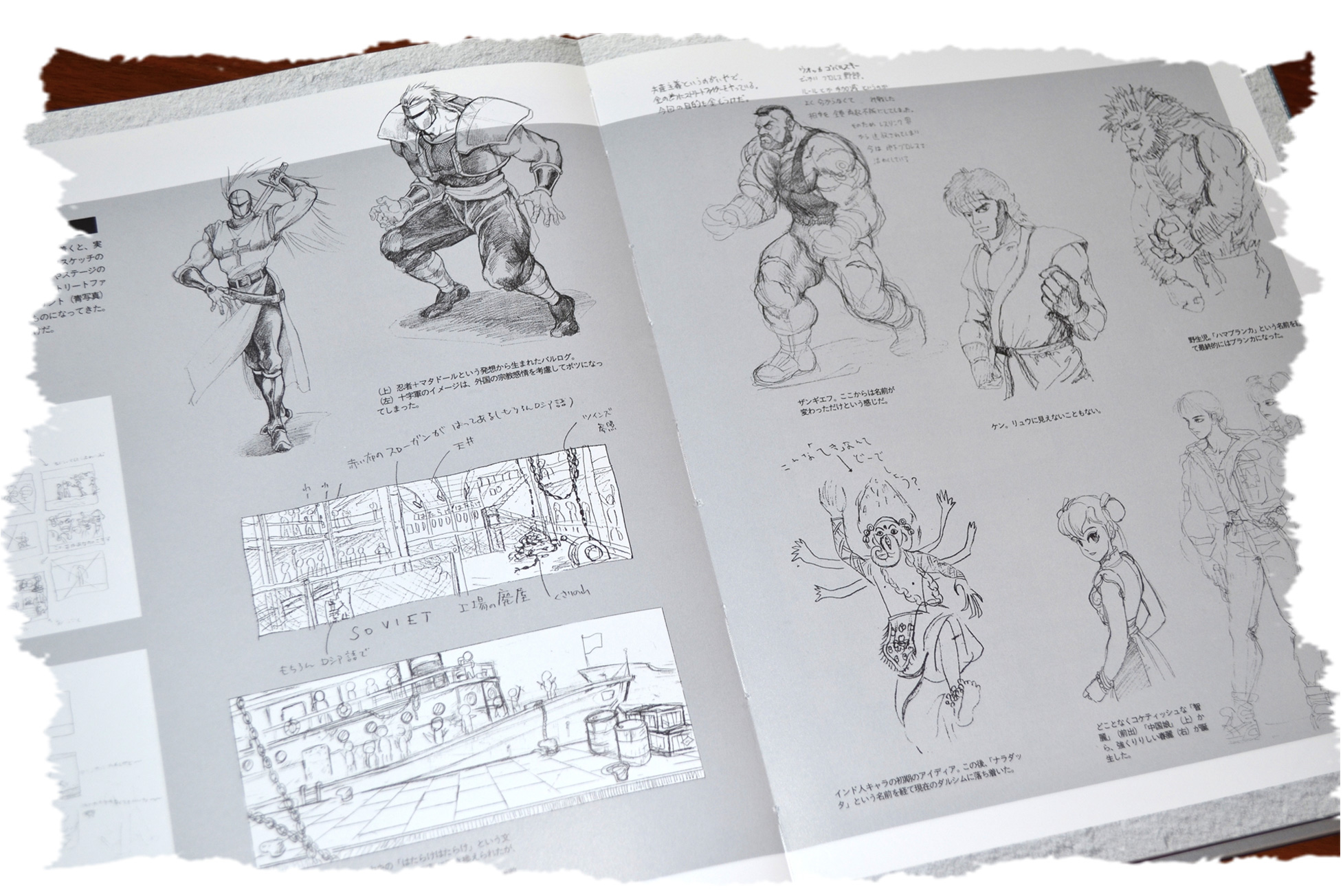 Game Character Design Complete Pdf : Street fighter an oral history polygon