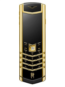 High-tech-amulet-the-auspicious-vertu-signature-dragon_7