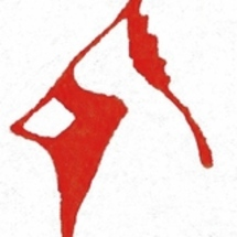 Cardinal_logo