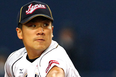 Masahiro Tanaka posting rumors: The latest on the Japanese ace's MLB hopes