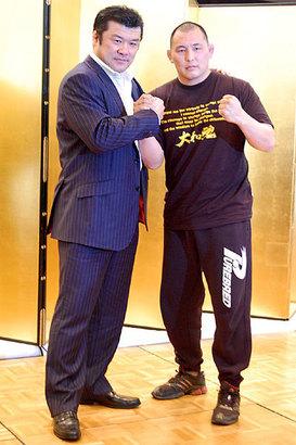 Enson and Yoshida