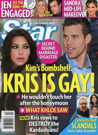 Kris Gay