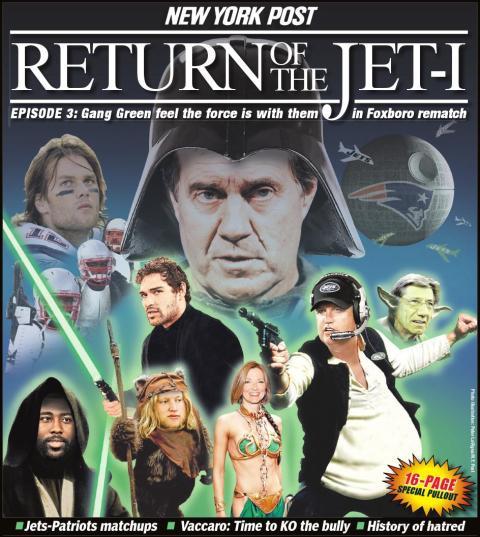 Return of the Jet-I
